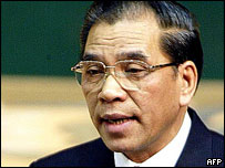 Vietnamese Communist Party leader