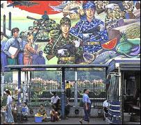 Rangoon: Military poster at central bus station