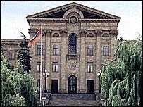 Parliament building, Yerevan