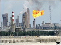 Qatari refinery