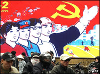 Poster marking anniversary of Communist Party, Hanoi