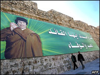 Mural depicting Col Gaddafi, Tripoli, 2006