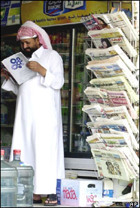 Saudi reader at news stand