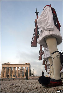 Presidential Guard at Parthenon, Athens