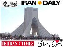 Iranian press logos
