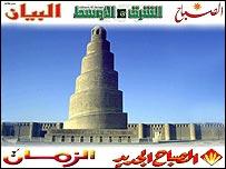 Iraqi press logos