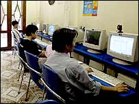 Vietnamese internet cafe