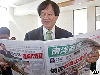 Malaysian media tycoon Tiong Hiew King