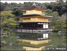 'Golden Pavilion' Kinkakuji Temple in Japan's former   capital, 