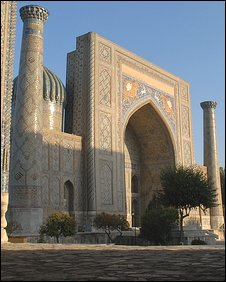 Madrassa in the Registan, Samarkand