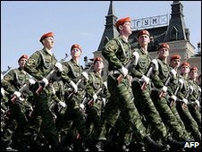 Victory Day parade, Red Square, Moscow 2007