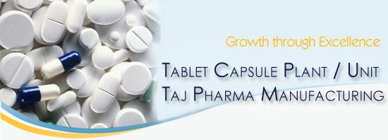 tablet and capsule plant top banner