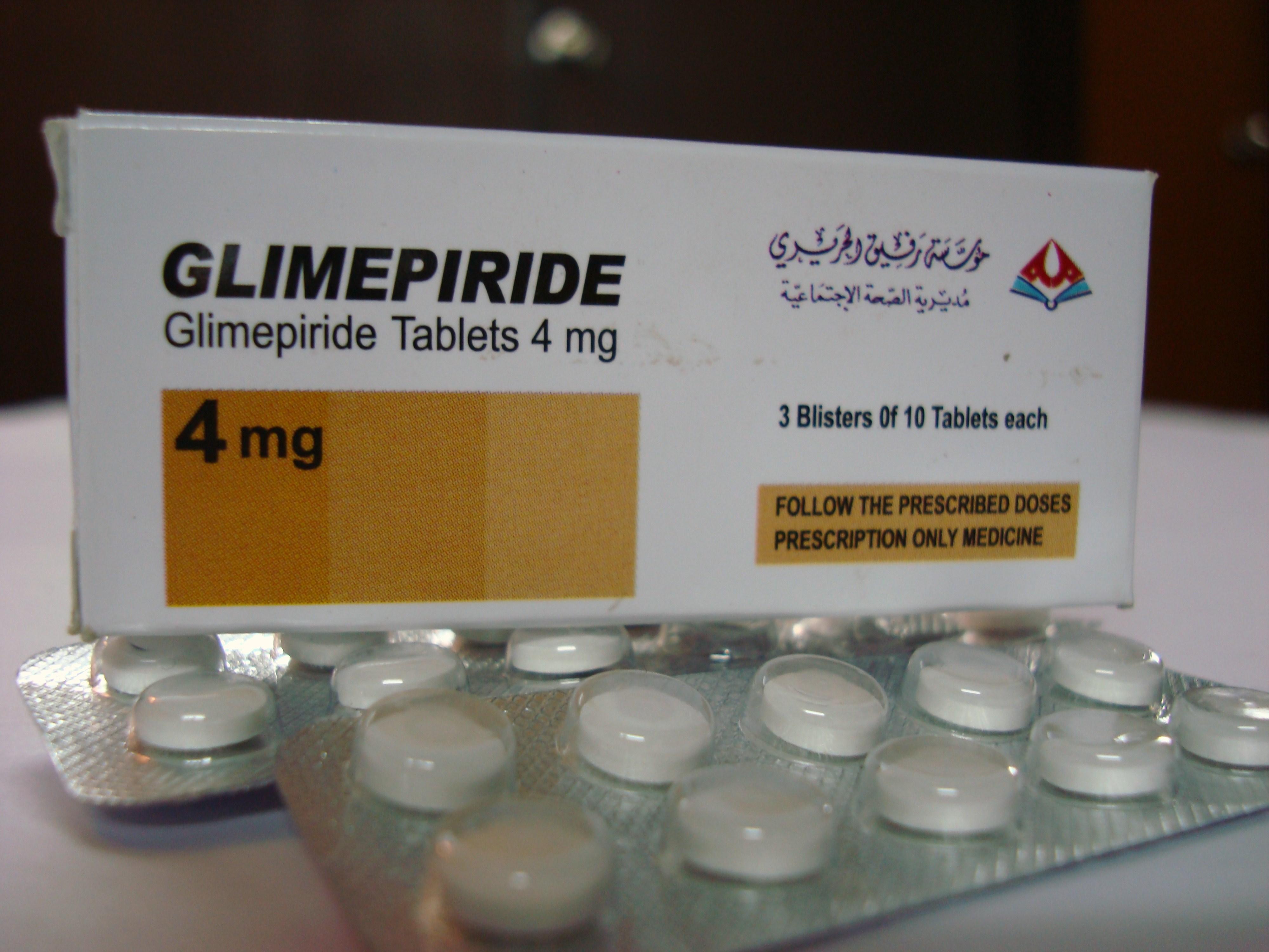 glimepiride tablets 1mg 2mg 4mg glimepiride fumrate tablets, Skeleton